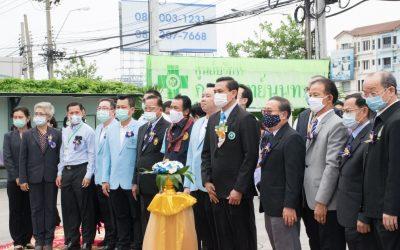 วันที่ 18 กันยายน 2563 นพ.สุระ วิเศษศักดิ์ ผู้ตรวจราชการกระทรวงสาธารณสุข เขตสุขภาพที่ 4 เป็นประธานพิธีเปิดโรงพยาบาลศูนย์บริการการแพทย์นนทบุรี พร้อมด้วย นายแพทย์สาธารณสุขจังหวัดนนทบุรี ผู้อำนวยการศูนย์บริการการแพทย์นนทบุรี และแขกผู้มีเกียรติทุกท่าน