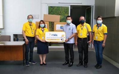 วันที่ 22 เมษายน 2564 กฟผ. การไฟฟ้าฝ่ายผลิตแห่งประเทศไทย ได้นำเจลแอลกอฮอล์ และ น้ำดื่ม มาสนับสนุนแก่บุคลากรทางการแพทย์ รพ.ศูนย์บริการฯ