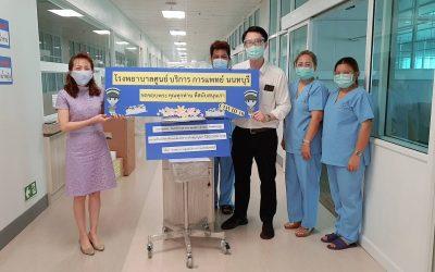 วันที่ 29 เมษายน 2564 คุณกฤษณะ จันทร์ตระกูล และ คุณอัมราลักษณ์ จันทร์ตระกูล มอบเครื่องให้ออกซิเจนอัตราการไหลสูง ให้กับโรงพยาบาลศูนย์บริการการแพทย์นนทบุรี