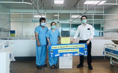 วันที่ 29 เมษายน 2564 คุณณัฐพล อัครวัชรางกูร และครอบครัว มอบเครื่องติดตามการทำงานของหัวใจรุ่นท๊อป ให้กับโรงพยาบาลศูนย์บริการการแพทย์นนทบุรี