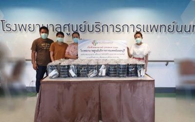 วันที่ 18 มิถุนายน 2564 ครอบครัวชาญชลยุทธ และ ครอบครัวคุณสมิตปัญญา บริจาคข้าวกล่อง จำนวน 150 กล่อง ให้กับบุคลากรทางการแพทย์ และเจ้าหน้าที่โรงพยาบาลศูนย์บริการการแพทย์นนทบุรี