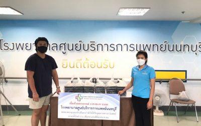 วันที่ 16 มิถุนายน 2564 ร้านแดก นำข้าวกล่อง จำนวน 60 กล่อง มามอบให้กับบุคลากรทางการแพทย์ และเจ้าหน้าที่โรงพยาบาลศูนย์บริการการแพทย์นนทบุรี
