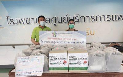 """วันที่ 21 กรกฎาคม 2564 """"คุณอรพรรณ ลิ่มบุตร"""" บริจาคข้าวกล่อง จำนวน 100 กล่อง และหน้ากากอนามัย N95 จำนวน 100 ชิ้น ให้กับบุคลากรทางการแพทย์ และเจ้าหน้าที่โรงพยาบาลศูนย์บริการการแพทย์นนทบุรี"""
