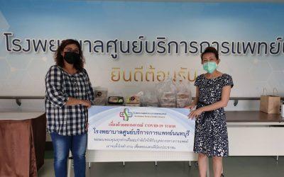 """วันที่ 20 กรกฎาคม 2564 """"ร้านราดหน้าสยาม (โซน Top สาขาเซนทรัลรัตนาธิเบศร์)"""" บริจาคข้าวกล่อง จำนวน 60 ถ้วย ให้กับบุคลากรทางการแพทย์ และเจ้าหน้าที่โรงพยาบาลศูนย์บริการการแพทย์นนทบุรี"""