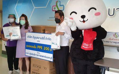 """วันที่ 21 กรกฎาคม 2564 """"บริษัท อีซูซุสยามซิตี้ จำกัด"""" บริจาคชุดทางการแพทย์ PPE จำนวน 200 ชุด ให้แก่โรงพยาบาลศูนย์บริการการแพทย์นนทบุรี"""