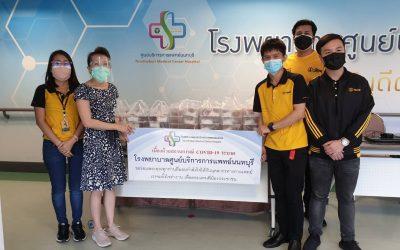 """วันที่ 20 กรกฎาคม 2564 """"บริษัทบีควิก จำกัด"""" บริจาคข้าวกล่อง จำนวน 200 กล่อง ให้กับบุคลากรทางการแพทย์ และเจ้าหน้าที่โรงพยาบาลศูนย์บริการการแพทย์นนทบุรี"""