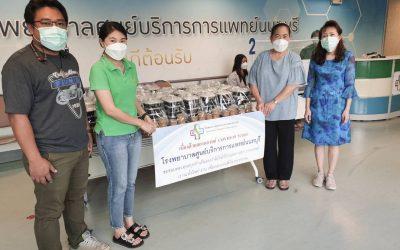 วันที่ 13 สิงหาคม 2564 'ครอบครัวคุณชาญชลยุทธ' บริจาคข้าวกล่อง จำนวน 150 กล่อง ให้กับบุคลากรทางการแพทย์ และเจ้าหน้าที่โรงพยาบาลศูนย์บริการการแพทย์นนทบุรี
