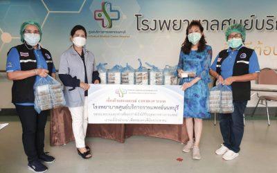 วันที่ 13 สิงหาคม 2564 'พระอาจารย์อ๊อด และ กำนันเทพ ต่ายจันทร์ (วัดหูช้าง)' บริจาคข้าวกล่อง จำนวน 90 กล่อง ให้กับบุคลากรทางการแพทย์ และเจ้าหน้าที่โรงพยาบาลศูนย์บริการการแพทย์นนทบุรี