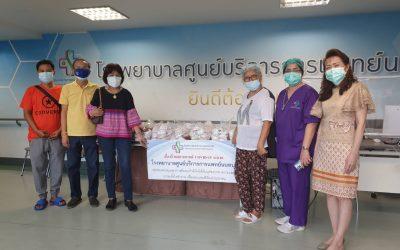 วันที่ 10 กันยายน 2564 'คุณอารีย์ ธนวีระสุวรรณ และ เจ๊หลี' บริจาคบะหมี่แห้ง จำนวน 150 ห่อ ให้กับบุคลากรทางการแพทย์ และเจ้าหน้าที่โรงพยาบาลศูนย์บริการการแพทย์นนทบุรี
