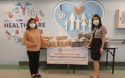 วันที่ 13 กันยายน 2564 'พระอาจารย์อ๊อด (วัดหูช้าง)' บริจาคข้าว+แกงจืดหัวไชเท้า จำนวน 100 ชุด ให้กับบุคลากรทางการแพทย์ และเจ้าหน้าที่โรงพยาบาลศูนย์บริการการแพทย์นนทบุรี