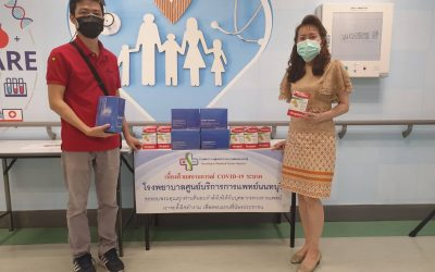 วันที่ 10 กันยายน 2564 'คุณณรงค์เดช นนทเบญจวรรณ' บริจาคแอลกอฮอล์บอล จำนวน 10 กล่อง และพลาสเตอร์ยา จำนวน 20 กล่อง ให้กับโรงพยาบาลศูนย์บริการการแพทย์นนทบุรี