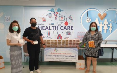 วันที่ 15 ตุลาคม 2564  คุณยุพิณ ทองกอบ บริจาคข้าวกล่อง จำนวน 120 กล่อง ,น้ำผลไม้ จำนวน 36 ขวด และน้ำเปล่า ความจุ 0.6ลิตร จำนวน 9 แพ็ค ให้กับบุคลากรทางการแพทย์ และเจ้าหน้าที่โรงพยาบาลศูนย์บริการการแพทย์นนทบุรี