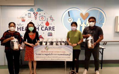 วันที่ 7 ตุลาคม 2564 'ครอบครัวชาญชลยุทธและครอบครัวสมิตปัญญา' บริจาคข้าวกล่อง จำนวน 150 กล่อง ให้กับบุคลากรทางการแพทย์ และเจ้าหน้าที่โรงพยาบาลศูนย์บริการการแพทย์นนทบุรี