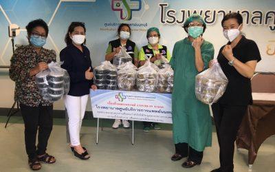วันที่ 22 กันยายน 2564 พระอาจารย์อ๊อด (วัดหูช้าง) บริจาคข้าว+ต้มจืดมะระยัดไส้ จำนวน 100 ชุด ให้กับบุคลากรทางการแพทย์ และเจ้าหน้าที่โรงพยาบาลศูนย์บริการการแพทย์นนทบุรี