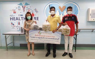 วันที่ 27 กันยายน 2564 พระอาจารย์อ๊อด (วัดหูช้าง) บริจาคข้าว+แกงจืด จำนวน 100 ชุด ให้กับบุคลากรทางการแพทย์ และเจ้าหน้าที่โรงพยาบาลศูนย์บริการการแพทย์นนทบุรี