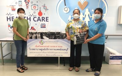 วันที่ 22 กันยายน 2564 ครอบครัวชาญชลยุทธและครอบครัวสมิตปัญญา บริจาคข้าวผัดฉ่าลูกชิ้นปลากราย+ไก่ผัดซอส จำนวน 150 กล่อง ให้กับบุคลากรทางการแพทย์ และเจ้าหน้าที่โรงพยาบาลศูนย์บริการการแพทย์นนทบุรี