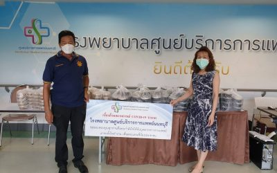 วันที่ 5 ตุลาคม 2564 พระอาจารย์อ๊อด (วัดหูช้าง) บริจาคข้าว+ไก่ผัดขิง จำนวน 120 กล่อง ให้กับบุคลากรทางการแพทย์ และเจ้าหน้าที่โรงพยาบาลศูนย์บริการการแพทย์นนทบุรี