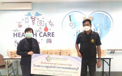 วันที่ 12 ตุลาคม 2564  พระอาจารย์อ๊ออดวัดหูช้าง และกำนันสุเทพ บริจาคข้าวกล่อง จำนวน 120 กล่อง ให้กับบุคลากรทางการแพทย์ และเจ้าหน้าที่โรงพยาบาลศูนย์บริการการแพทย์นนทบุรี
