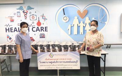 วันที่12 ตุลาคม 2564  ครอบครัวชาญชลยุทธ และครอบครัวสมิตปัญญา บริจาคข้าวกล่อง จำนวน 150 กล่อง ให้กับบุคลากรทางการแพทย์ และเจ้าหน้าที่โรงพยาบาลศูนย์บริการการแพทย์นนทบุรี